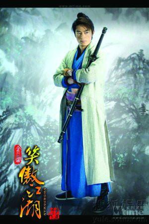 新・笑傲江湖5
