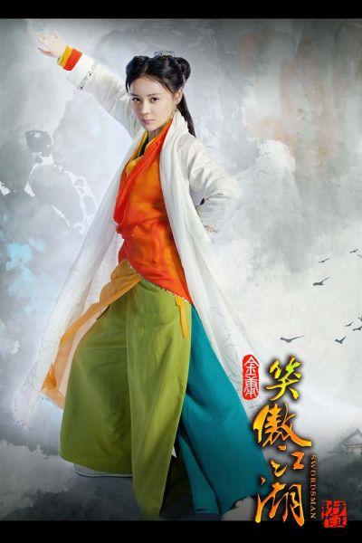 新・笑傲江湖3