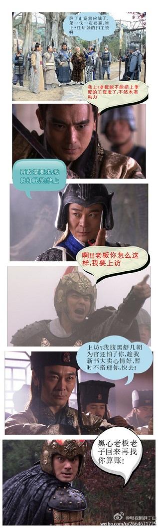 楊藩・新2