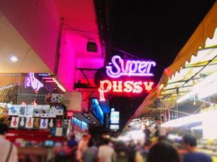 シーロム・サラデーン Thailand Silom Saladaeng4
