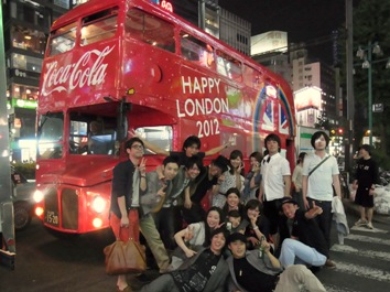 London Bus Party 4