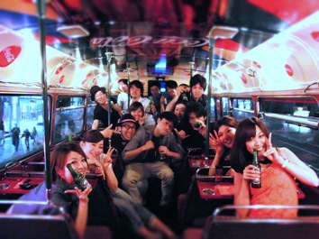 London Bus Party 3
