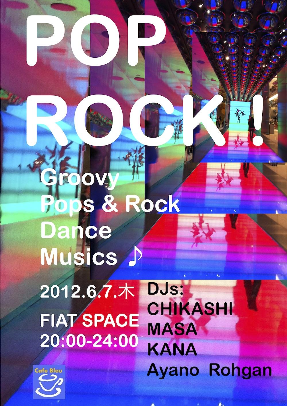 poprock_20120602153225.jpg