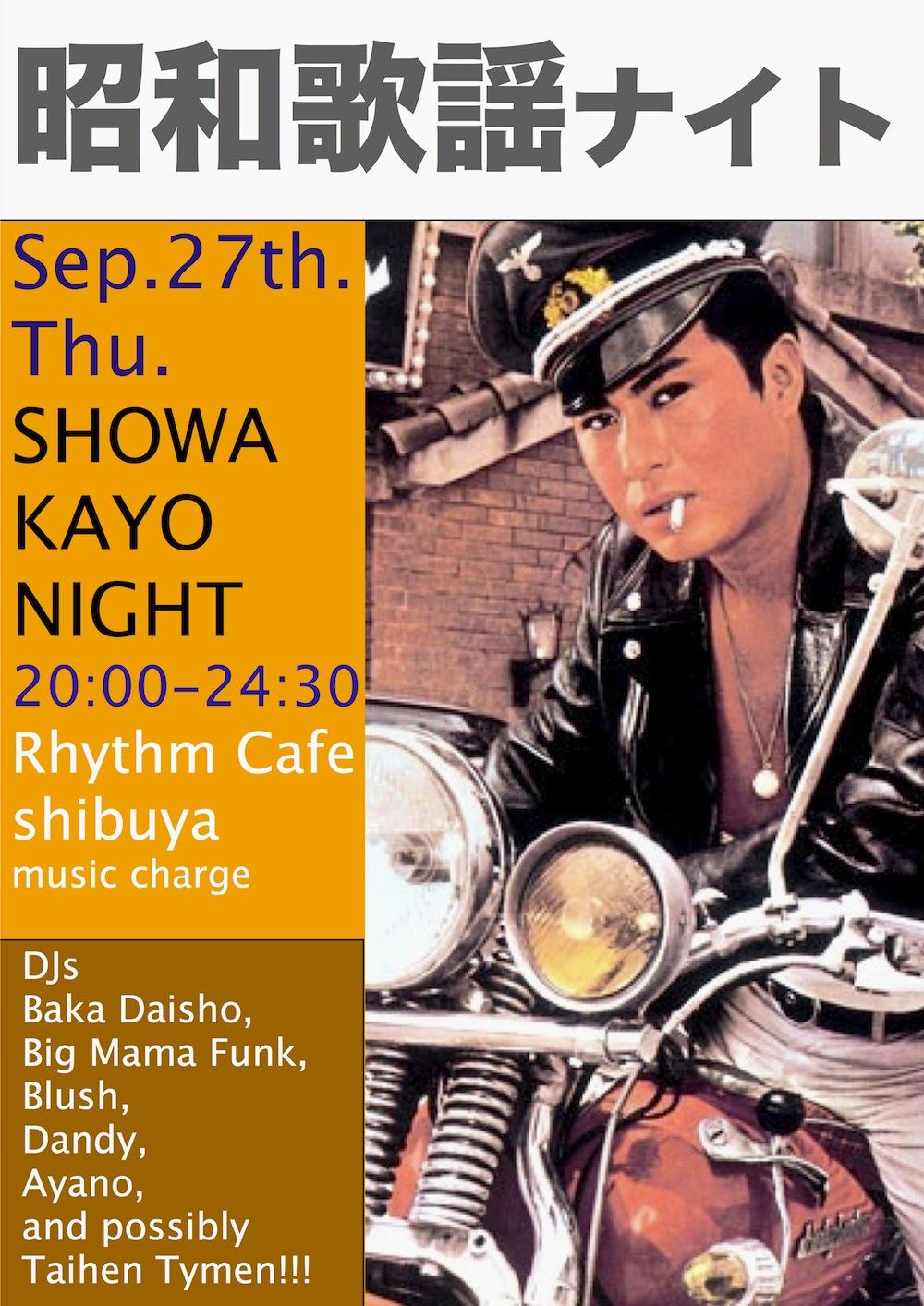 rhythmshowa_20120926023310.jpg