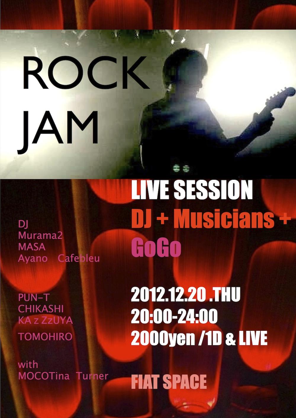 rockjam20121207.jpg