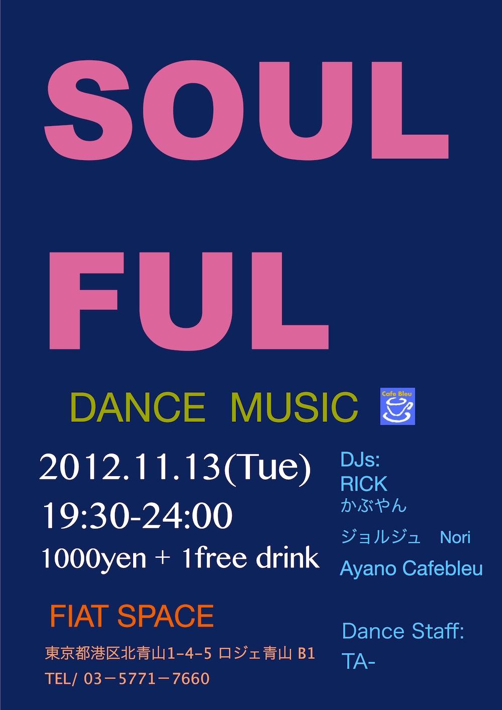 soulful1113.jpg