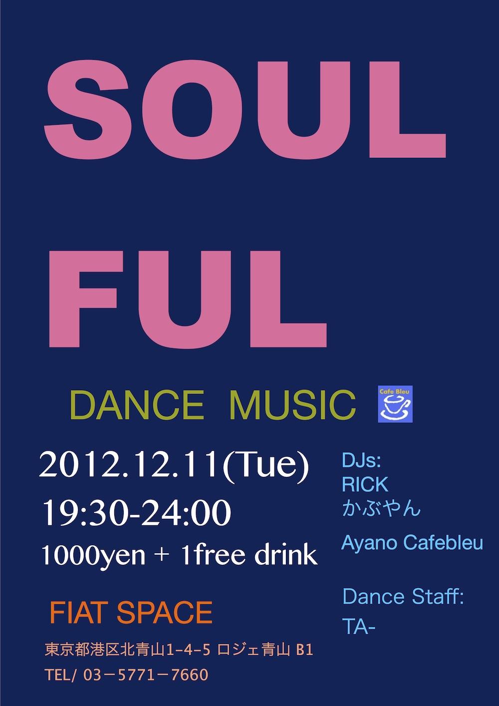 soulful20121211.jpg