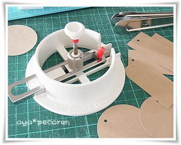 クラフト紙でタグ作り サークルカッター