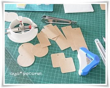 クラフト紙でタグ作り
