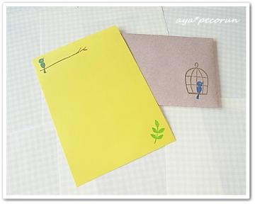 消しゴムはんこレッスン④ ミニレターセット作品例 「小鳥&」