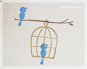 消しゴムはんこレッスン④ 枝&小鳥&鳥かご 印影