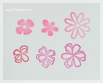消しゴムはんこレッスン④ ミニ花×6 印影