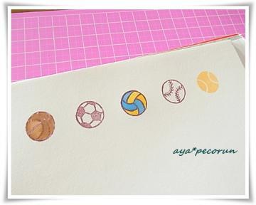 ボール×5 色塗り