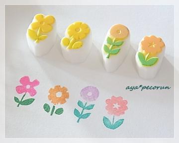 葉つきミニ花×4
