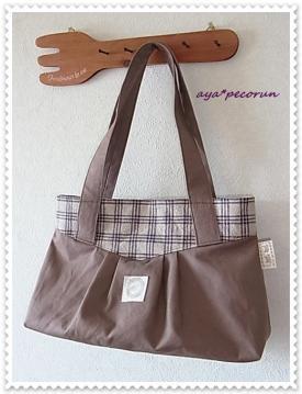 Hug Bag-2