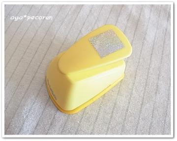 消しゴムはんこレッスン in SODAGUM⑥ 切手型クラフトパンンチ2L