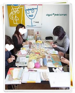 消しゴムはんこレッスンinSODAGUM 2012.11.15 AM ①
