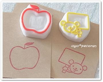 消しはん りんご枠・くま手持ち看板枠