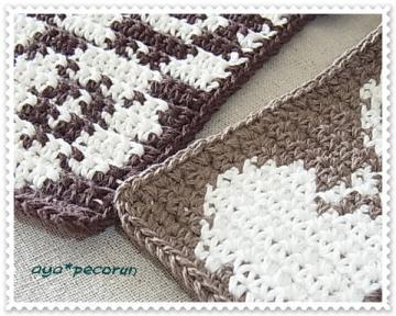 ポットマット 編み方の違い