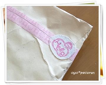 keco*さんからのステキ便 封筒口部分の布シール