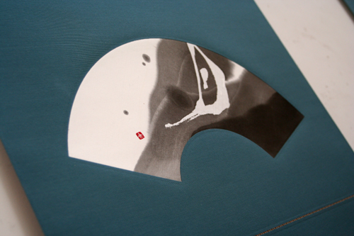 2010軸作品「月」