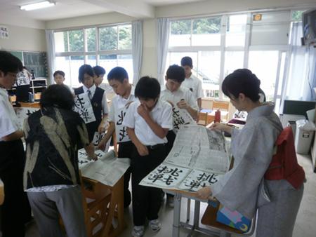 201207yuki01-m.jpg