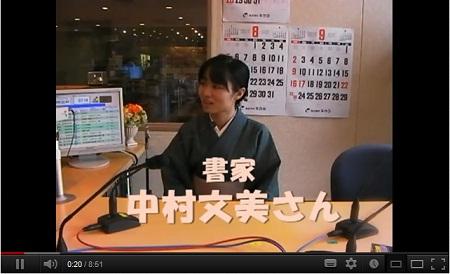 201208-FMfukuyama01.jpg