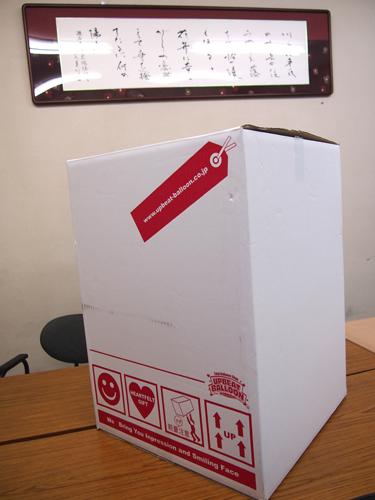 201209-box01-m.jpg