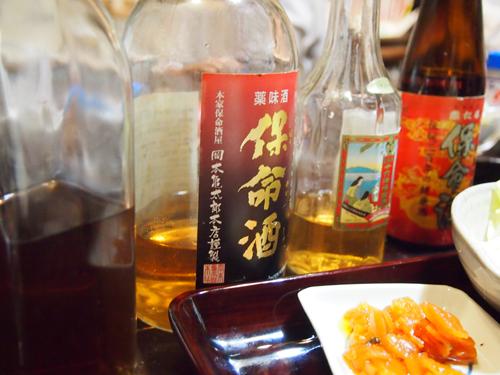 201209-tomo08-m.jpg