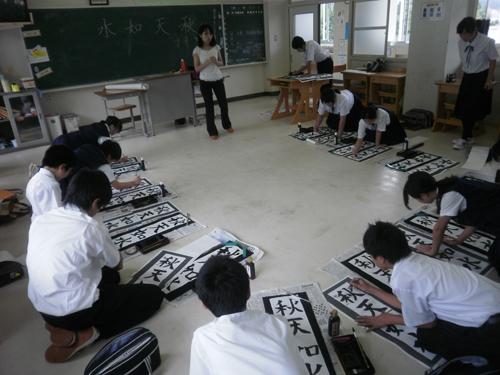 201209yuki02-m.jpg