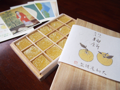 201210-yumochi01-m.jpg