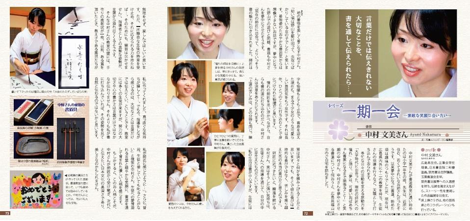 201211-HAPPYONE.jpg