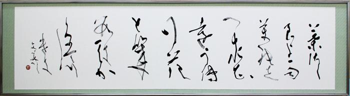 2012葉桜