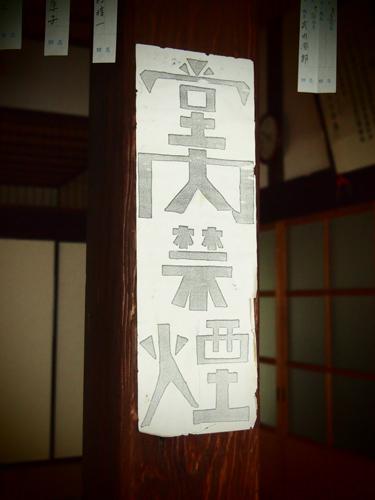 2012momoshima05-m.jpg