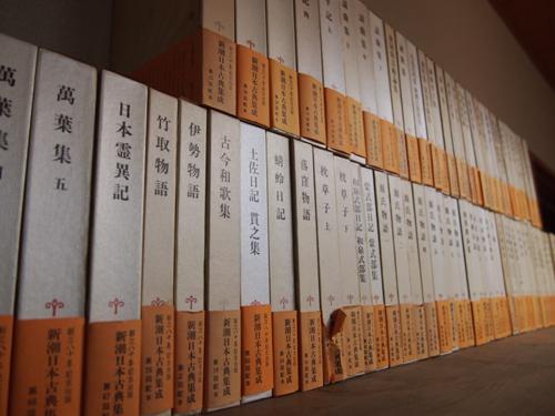日本古典集成