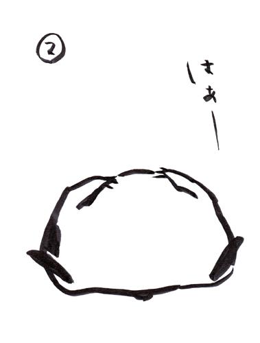 jagamo-fukkin02-m.jpg