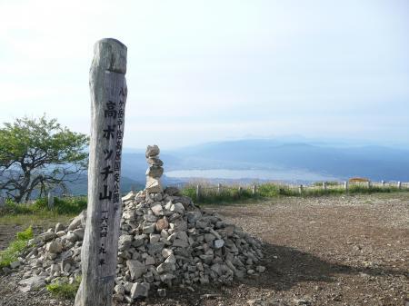 高ボッチ 山頂