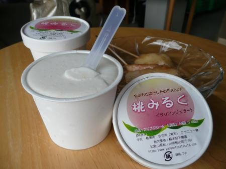 桃ミルク~イタリアンジェラート~