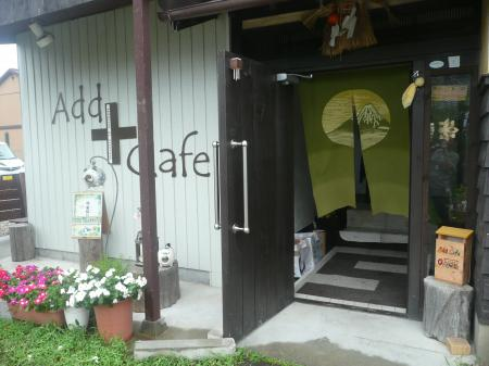 Add Cafeさん②