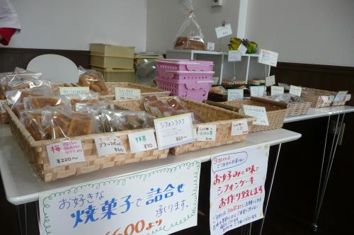 焼き菓子①
