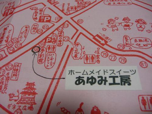 案内地図②