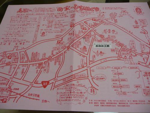 案内地図①