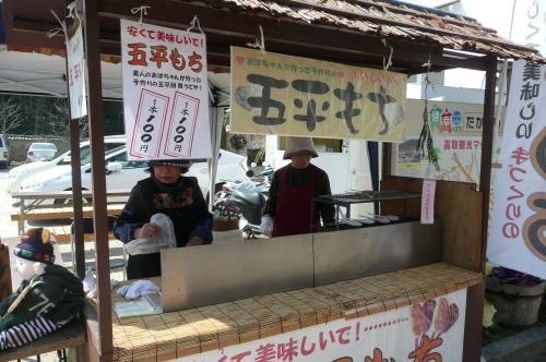 五平餅屋さん