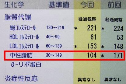 121116b.jpg