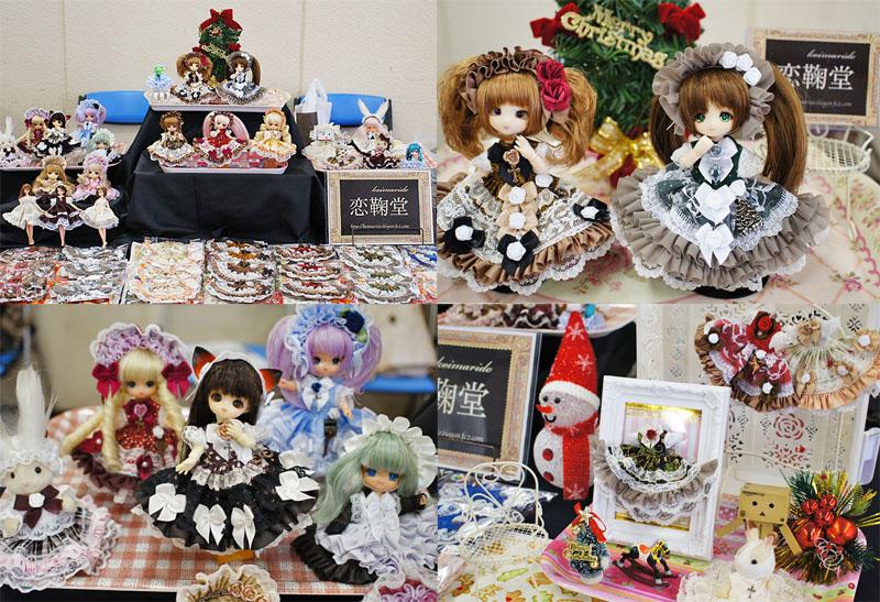 14-11-16-ak-koimari01.jpg
