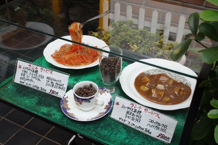 14-11-19-akiba-03.jpg