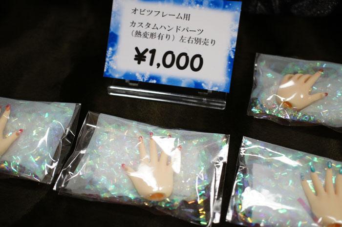 14-11-26-idoll-010.jpg