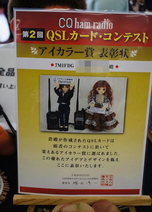 14-11-26-idoll-020.jpg