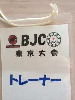 BJCトレーナー