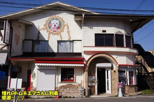 karuizawa2